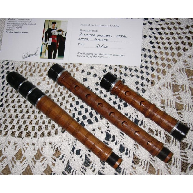 BULGARIAN TRADITIONAL KAVAL FLUTE in D of HINAP TREE, made by Y. Vassilev