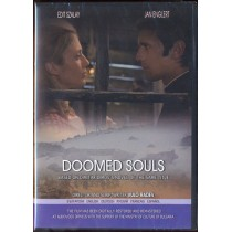 DOOMED SOULS / Osadeni dushi DVD with subtitles in English, Russian, German, French, Spanish