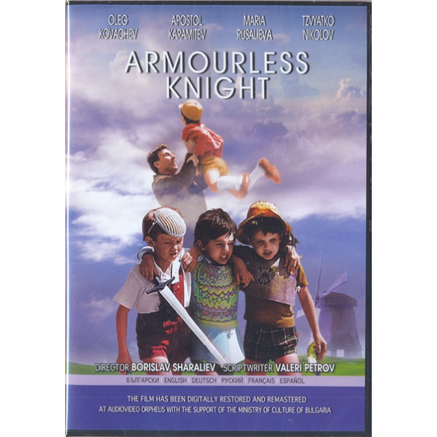 ARMOURLESS KNIGHT / Ritzar bez bronya on DVD with subtitles in English, Russian, German, French, Spanish