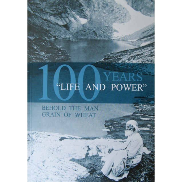 100 years Life and Power , P. Deunov two lectures from 1914